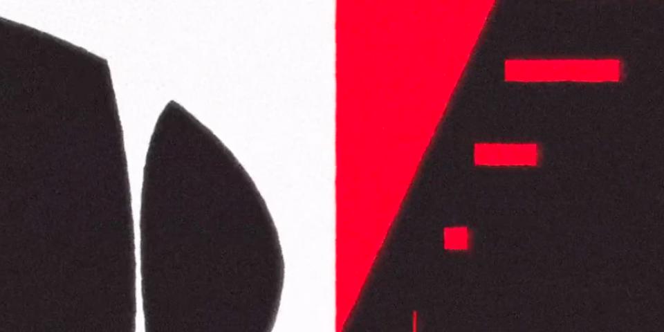 inMotion Logo Animation